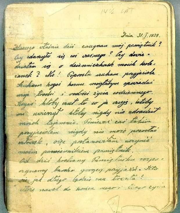 «Я не хочу умирать!»: найден дневник 15-летней еврейки, убитой в нацистском гетто