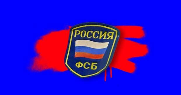 3 главных факта об избиении капитана ФСБ в Москве