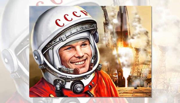 Любопытные факты из биографии первого космонавта, о которых не знала общественность