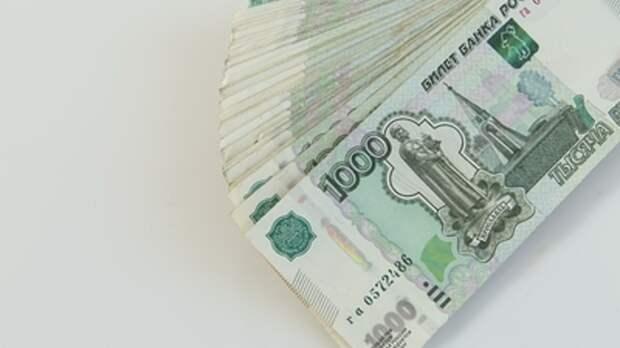 Центробанку предложили потратить 3 трлн рублей на спасение бизнеса и населения, а не на продуктовые пайки