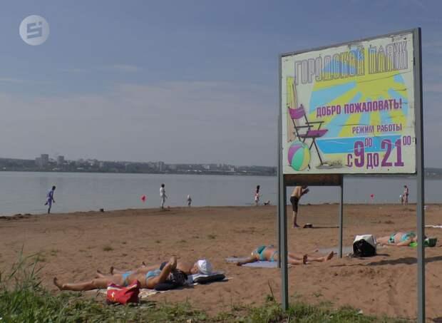 Пляжный сезон откроют в Ижевске в начале июня