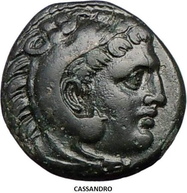 Крушение империи Александра Великого