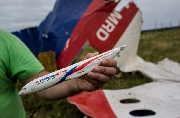 ЕС призывает Россию признать ответственность за крушение Boeing в Донбассе