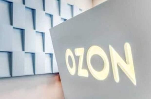 Новый уровень. Три причины присмотреться к IPO Ozon