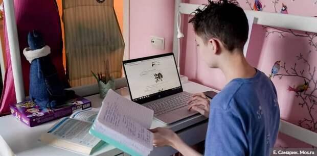 Для снижения заболеваемости в Москве продлена дистанционка для 6-11 классов