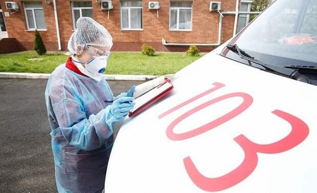 На Кубани подтвердились 94 случая заражения коронавирусом