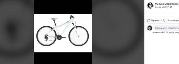 В Куркине объявили в розыск велосипед