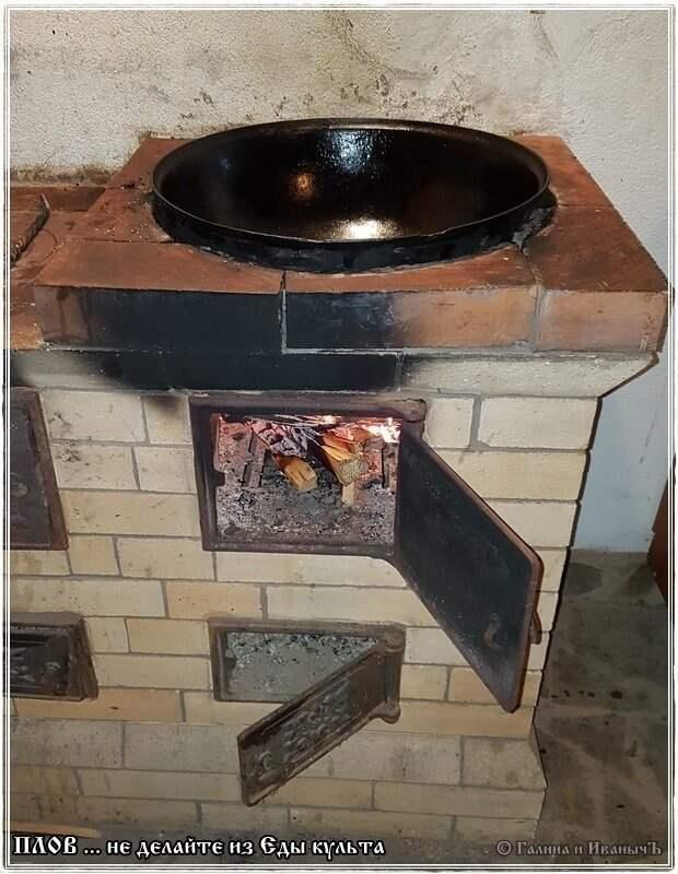А теперь про «готовить». баранина, девзира, еда, казан, плов