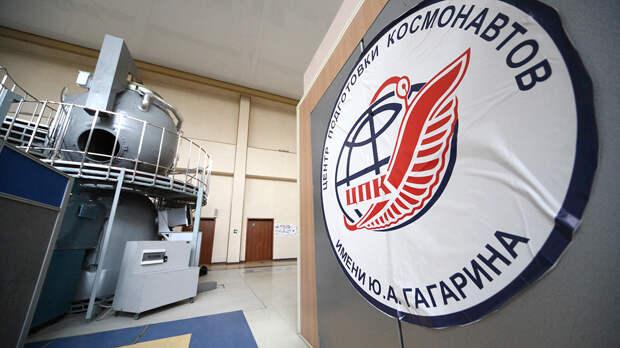 РБК: МВД возбудило дело о мошенничестве в Центре подготовки космонавтов