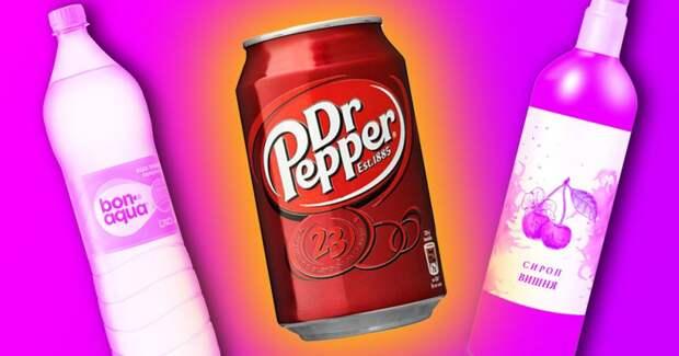 В тиктоке рассказали, как сделать полезный Dr Pepper всего из двух ингредиентов
