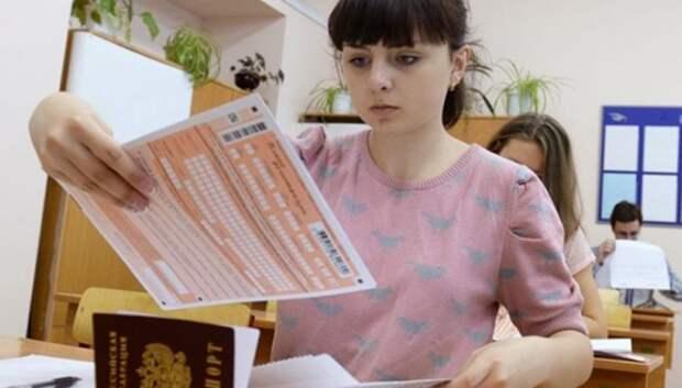 Восемь подмосковных школьников будут сдавать ЕГЭ по китайскому языку в 2019 году