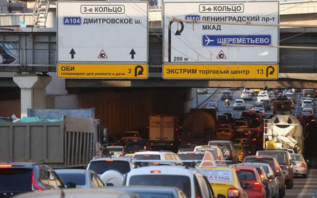 В Химках появится развязка за 2,9 млрд рублей