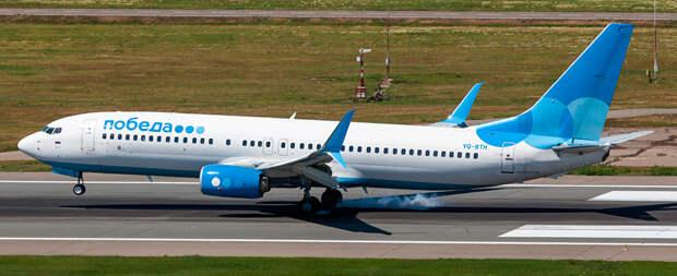 Победа получит 20 самолетов Boeing 737MAX