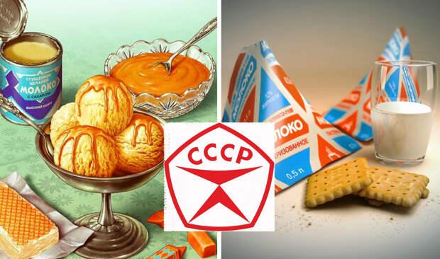 9 вкусных продуктов, которые были в СССР, а сегодня их нет в магазинах