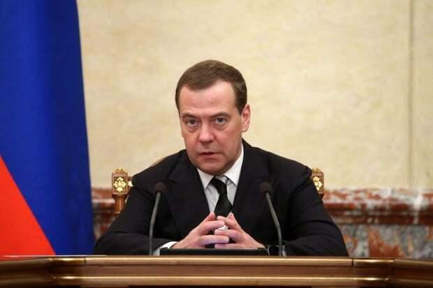 Медведев подтвердил отсутствие планов изъять у бизнеса сверхдоходы