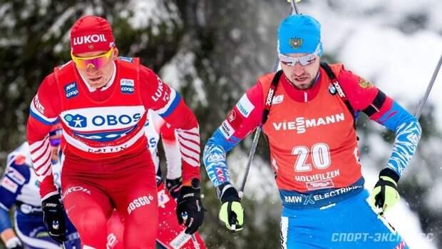 Почему российские лыжники бегут, а биатлонисты — нет?