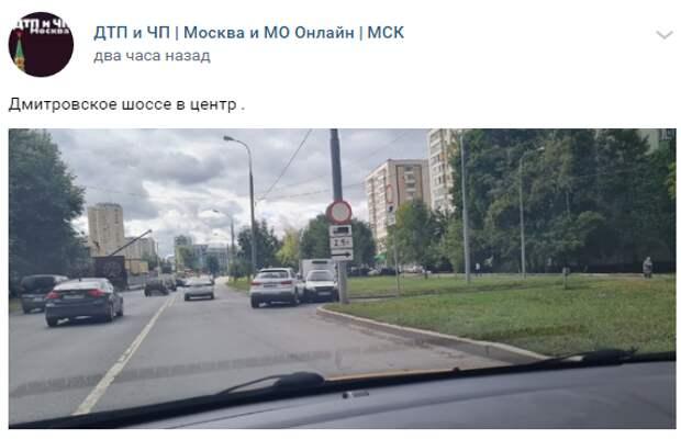 На Дмитровке столкнулись «Ауди» и «Лада»