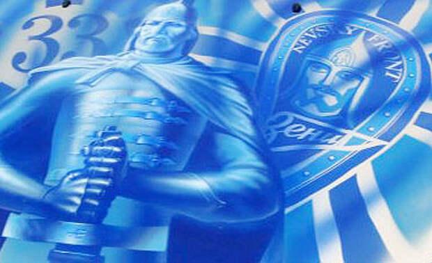 Гендиректором «Динамо» стал зенитовец. Что это означает?
