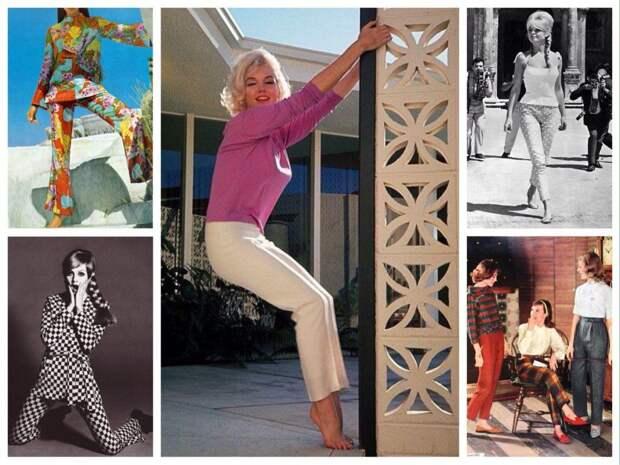брюки 60-х годов