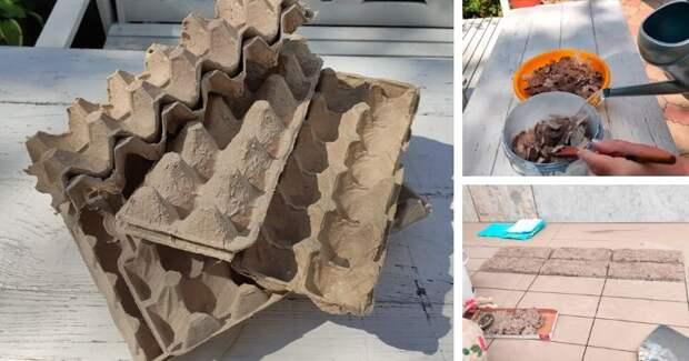 Мастерица решила креативно использовать лотки из-под яиц с огромной пользой