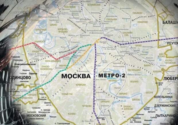 Московские бомбоубежища на случай ядерной войны
