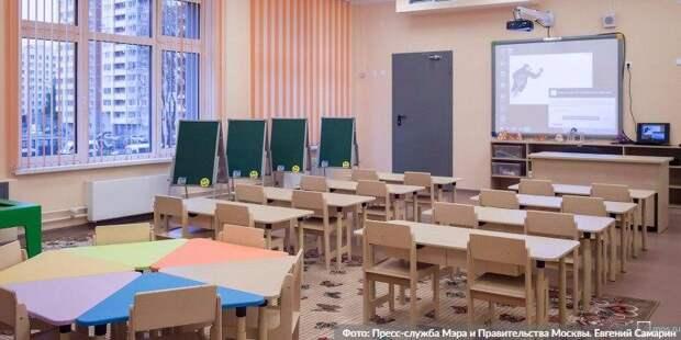 Собянин: Продление каникул поможет ограничить распространение инфекции. Фото: Е. Самарин mos.ru
