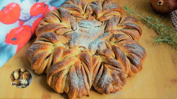 Фото к рецепту: Восхитительный пирог с корицей рождественская звезда!