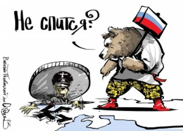 """""""Германия готовится к войне с Россией."""" Что, опять?"""