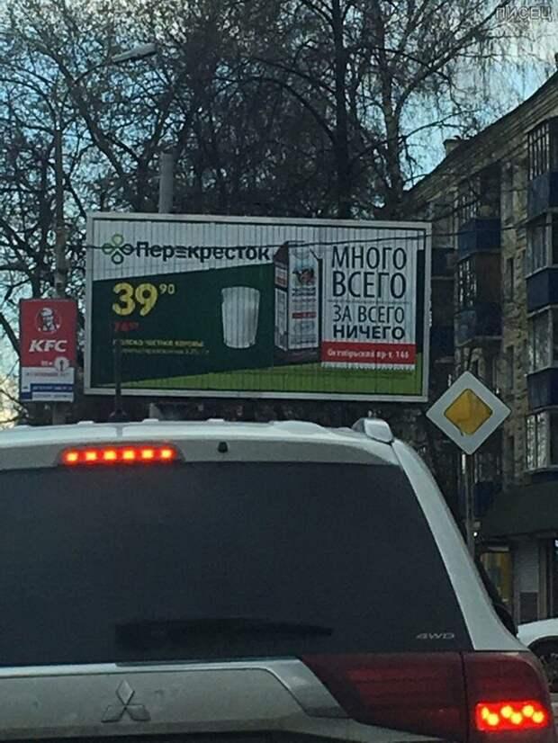 Боги рекламы. Мегаржака