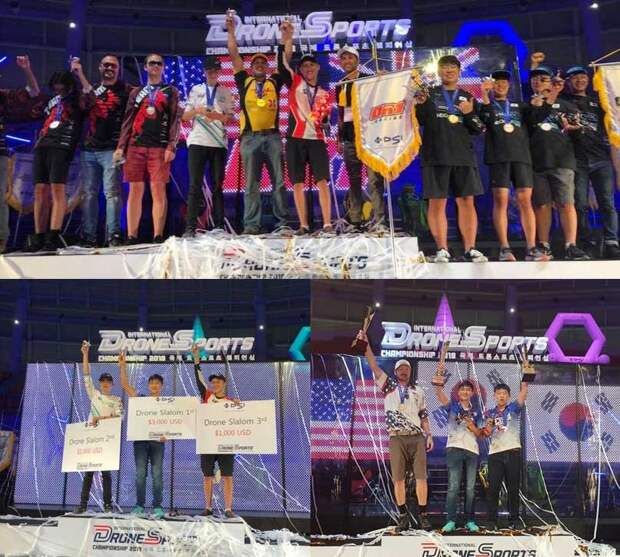 Завершился International Drone Sports Championship 2018
