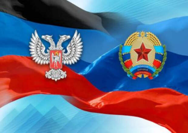 ДНР открыла границу с ЛНР