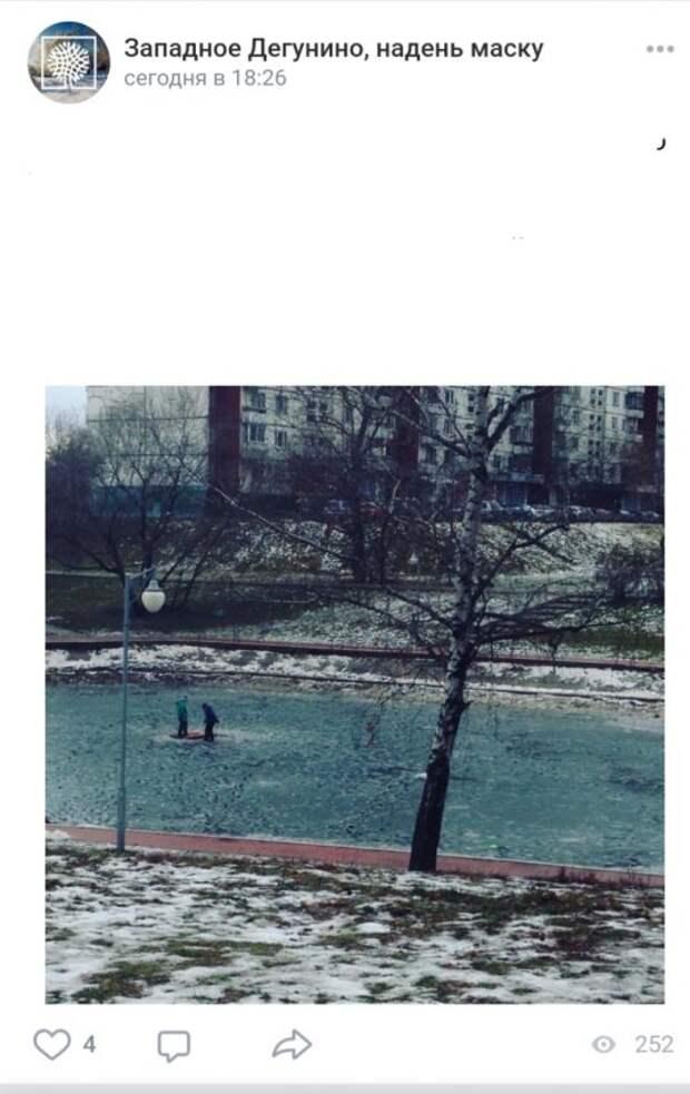 Фото дня: старые развлечения на Дегунинском пруду