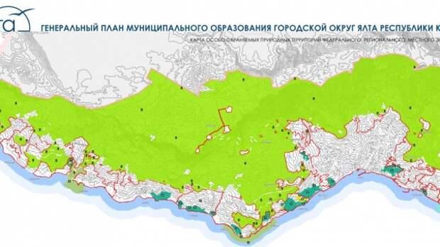 В Ялте появилась карта особо охраняемых природных территорий