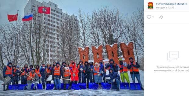 Сотрудники управы Митина вышли на борьбу с последствиями снегопада