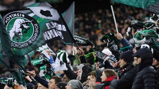 УЕФА ограничит цены на билеты для гостевых фанатов в матчах еврокубков