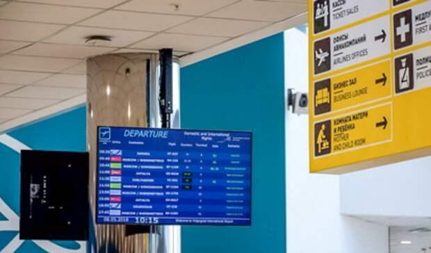 Екатеринбург вошел вТОП-10 популярных направлений для авиапутешествий поРоссии