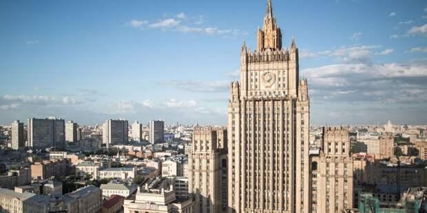 Российский посол Антонов прибыл в МИД