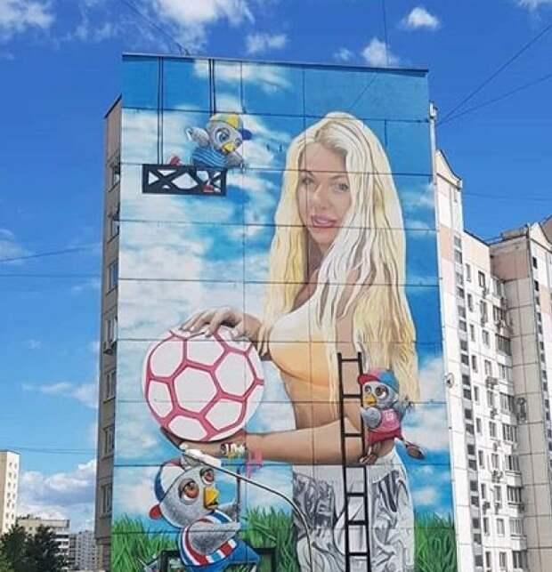 Москвич нарисовал свою жену на 12этажке