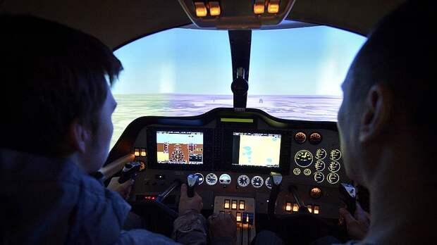 Прерванный пилот