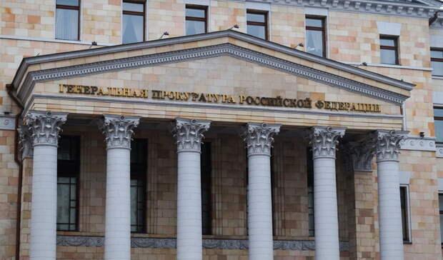 СМИ: новый прокурор Свердловской области будет назначен нераньше мая