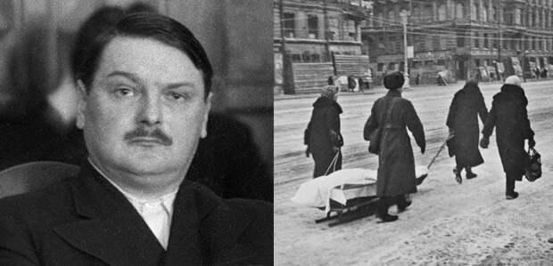 Блокадные богачи. Кто хорошо жил в Ленинграде в 1941-1944-х?