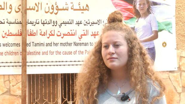 Ахед Тамими: горжусь тем, что я палестинка