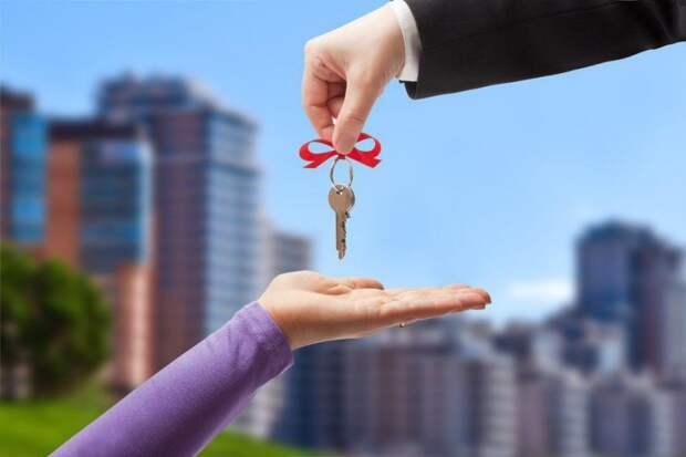 Недвижимость. Фото: pixabay.com