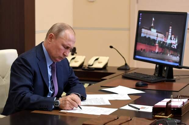 """Владимир Путин в своей статье в """"РГ"""": Саммит пятерки ООН призван ..."""