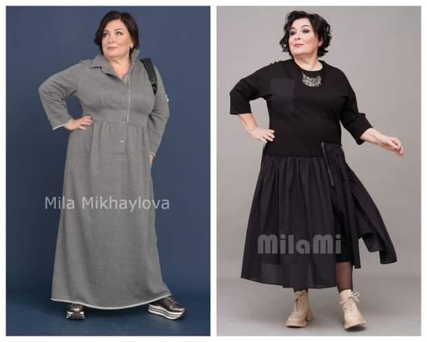 Фото 11, 12 - автор одежды - Мила Михайлова.