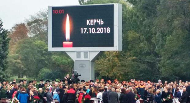 Трагедия, произошедшая в Керченском политехническом колледже, разделила современную историю Крыма на две части
