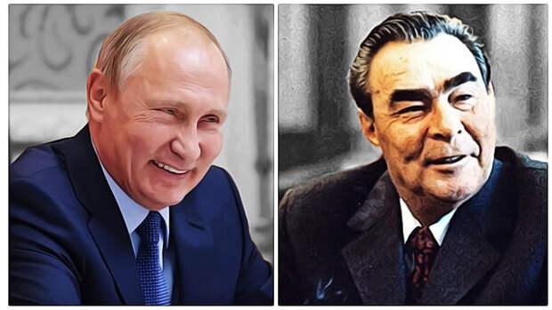 В,В Путин и Л.И Брежнев сравнение эпохи
