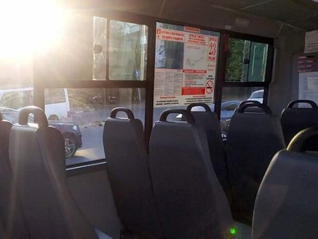 В Подмосковье хотят пускать в общественный транспорт только по QR-коду