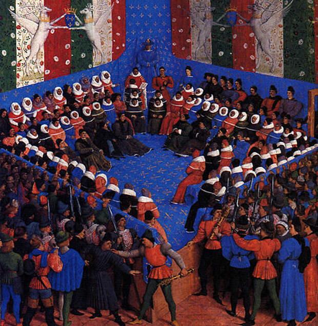 Семь юридических коллизий во Франции XVI века