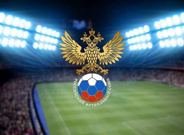 Не до географии… Отборочные матчи сборной России в Волгограде и Саранске отменены. «Лужники» также под вопросом